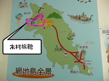 網地島旅行記 2009 その5