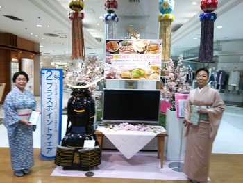 大阪高槻市にて宮城県の観光と物産展!