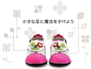 to mothers みちのく