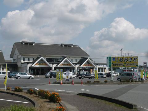 明日【第7回B級グルメおおさとin道の駅おおさと】が開催!