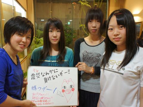 石巻商業高校バスケットボール部