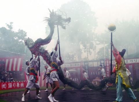 【金華山黄金山神社龍神祭・龍(蛇)踊り奉納】が開催されます