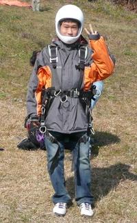 泉ヶ岳パラグライダー