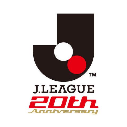 Jリーグ20周年!!