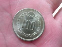 沖縄海洋博の百円硬貨