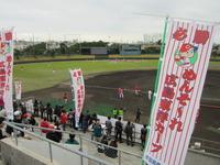 広島東洋カープ、沖縄キャンプ2012