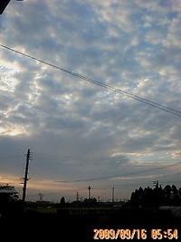 2009.9.16.am5:54