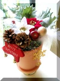 ★クリスマス手づくりオルゴール教室
