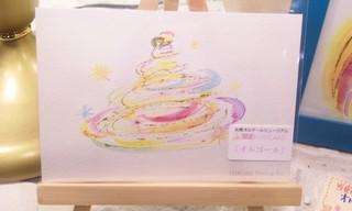 23日は、すてきなアートイベントです!!
