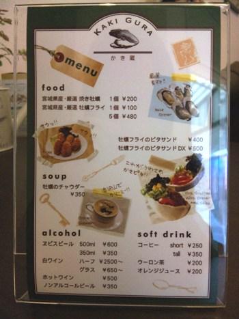 ★松島にキュートなカフェOPEN★