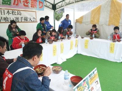 松島 かき祭りレポ!