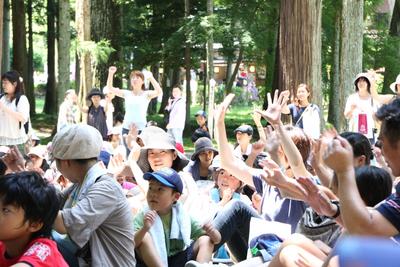 夏休みエコ探検隊