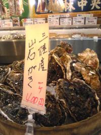 三陸産岩カキと、松島ワッフル!