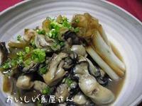 地元仙台の曲ネギを使って【かきとねぎのバターポン酢煮】