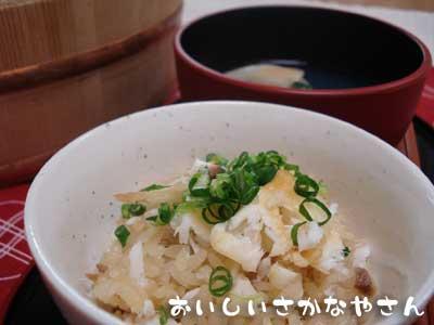 ひな祭りにはコレ♪ 【かにちらし&たい飯&はまぐりの潮汁】