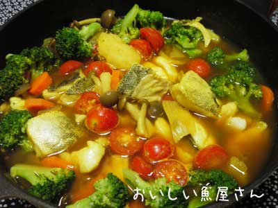 野菜たっぷり♪【たらのターメリックスープ】