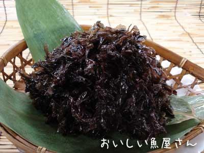 季節限定!【生海苔の佃煮とお吸い物】