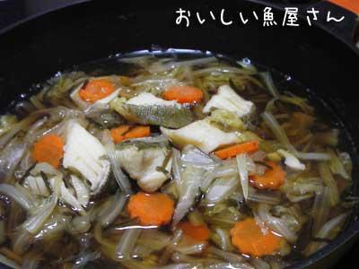 お財布にやさしい♪簡単鍋 【たらと白菜の昆布鍋】
