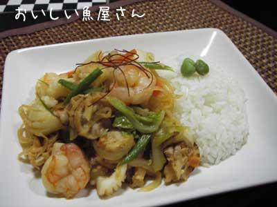韓国風おかず♪ 【韓国風海鮮飯】