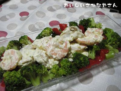 ディルをいただきました❤【えびとほたてのタルタルサラダ】