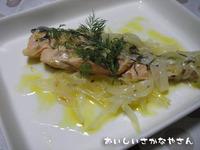 秋の魚を食べよう♪ 【秋鮭のマリネ】