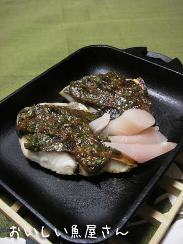 スキレットで焼き魚!! 【あじの味噌焼】
