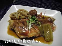 生赤魚の梅干し煮