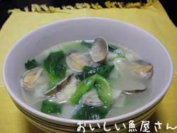 あさりと青梗菜の中華スープ