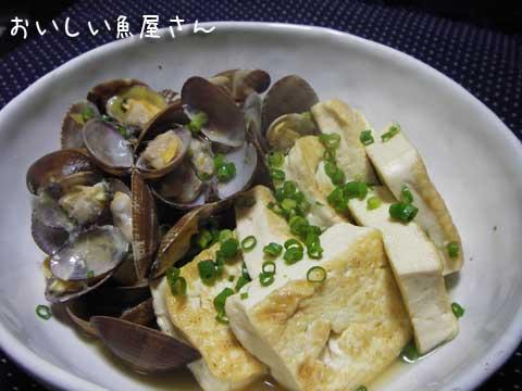 あさりと豆腐の煮物