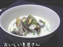 あさりの豆乳スープ