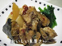 鍋たれコンテスト 参考レシピ第2弾♪
