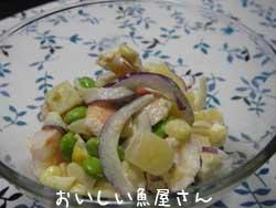 えびところころポテトのサラダ