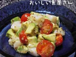 おいしくて簡単サラダ\(^o^)/