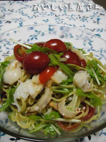 夏レシピ♪【ほたてとトマトの和風あえ麺】
