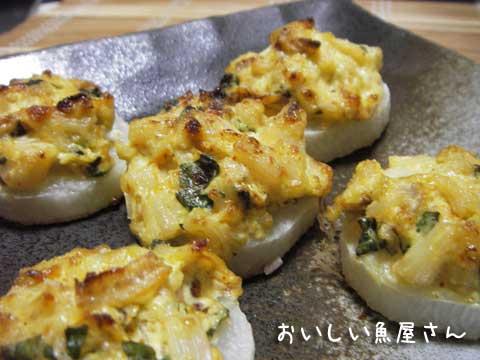 ほたての味噌マヨ焼