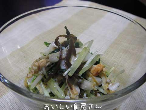 ほたてと水菜の昆布サラダ