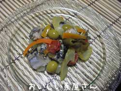 いわしと野菜の酢煮
