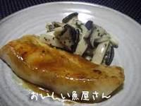 本田ガレイの和風ムニエル