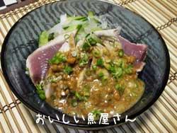 今日は納豆の日!!