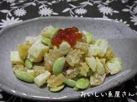 お正月の残り物整理(2)【数の子サラダ】