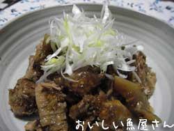 まぐろとごぼうの黒酢煮