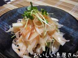 玉ねぎの明太サラダ