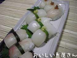 白身魚のにぎり寿司