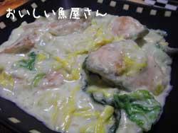 やさしい味(^u^)