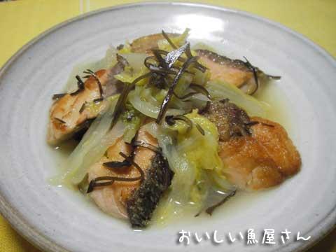 さけと白菜の塩煮