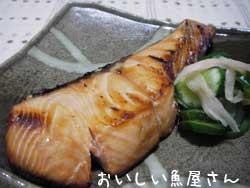 鮭のつけ焼き