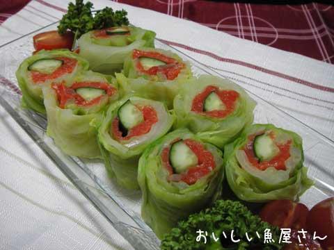 サーモンとキャベツのサラダ