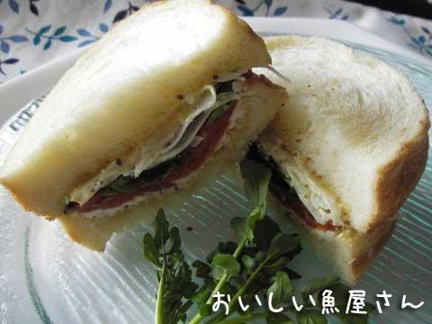 ブランチ♥に 【サーモンとクリームチーズのサンドイッチ】