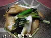 春の炒めものo(^▽^)o