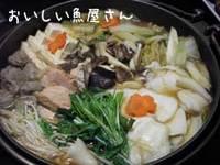 第1回 仙臺鍋のたれレシピコンテスト♪